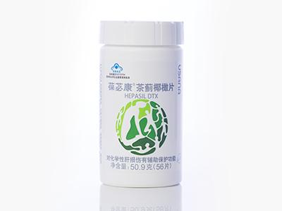 葆�康牌茶蓟椰橄片(明星产品)